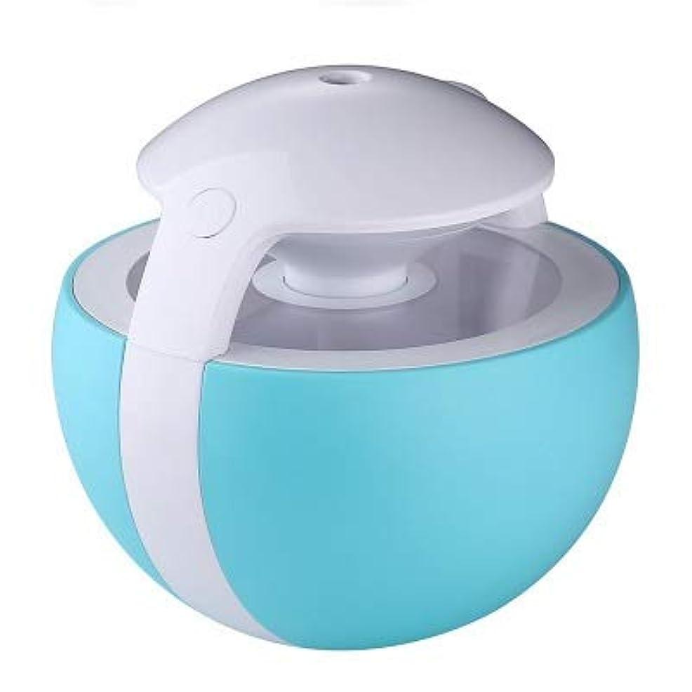 グロースクラッチテナントオフィスホームベッドルーム用超音波空気加湿器-アロマディフューザー-エッセンシャルオイルディフューザー-快適に眠り、職場を簡単に制御できる超静音 (Color : Blue)
