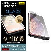 スマートフォン・タブレット・携帯電話 iPhone iPhoneX・XS保護フィルム エレコム iPhone XS/フルカバーガラスフィルム/反射防止/ホワイト PM-A18BFLGGMRWH -ak [簡易パッケージ品]
