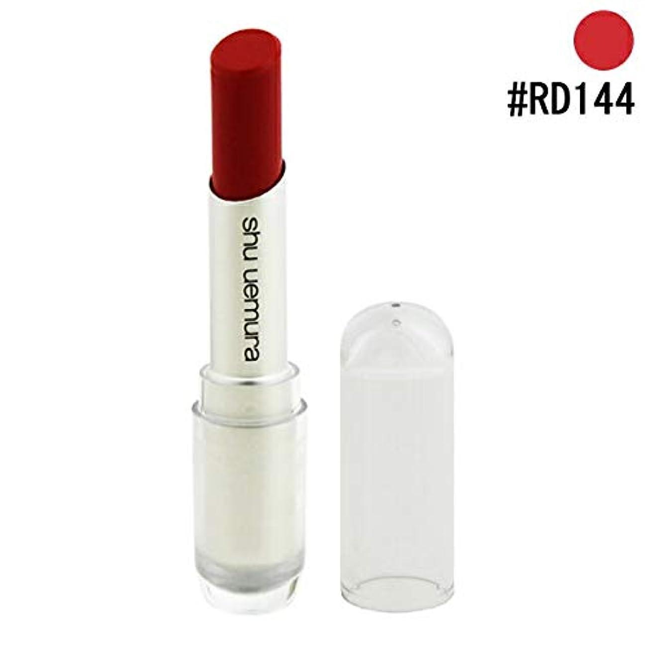過半数体細胞感謝祭ルージュ アンリミテッド シュプリーム マット RD144