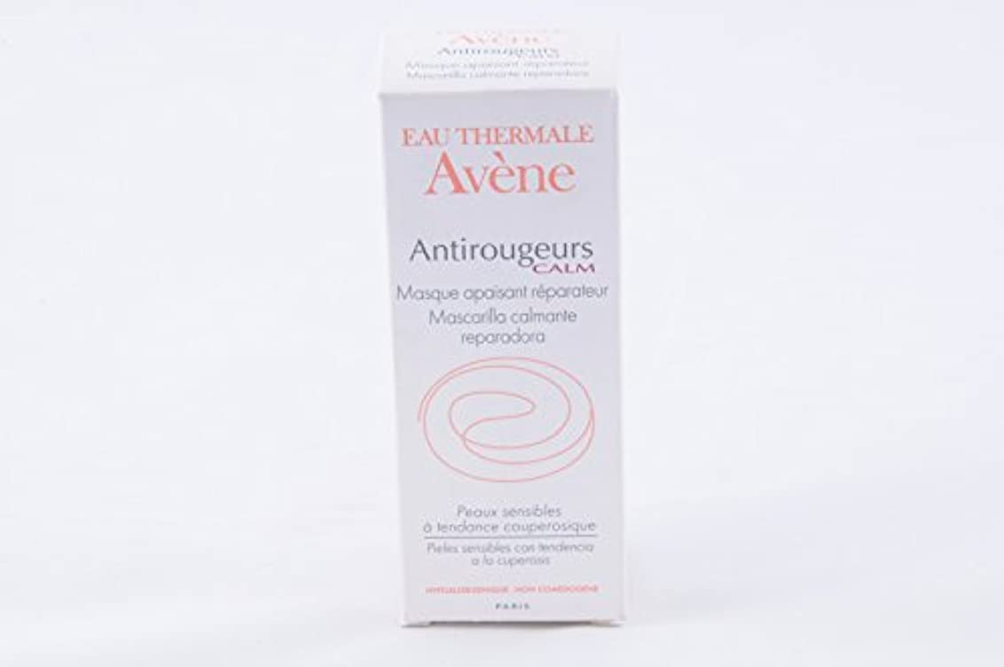 保育園沼地破滅的なアベンヌ Antirougeurs Calm Redness-Relief Soothing Mask - For Sensitive Skin Prone to Redness 50ml/1.6oz並行輸入品