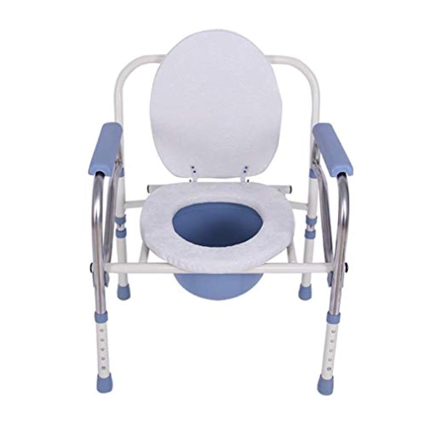周波数証書モンキー折りたたみ式ベッドサイドside椅子-ステンレススチール製トイレ付き便器バケツ付き高さ調節可能な妊婦用トイレスツール