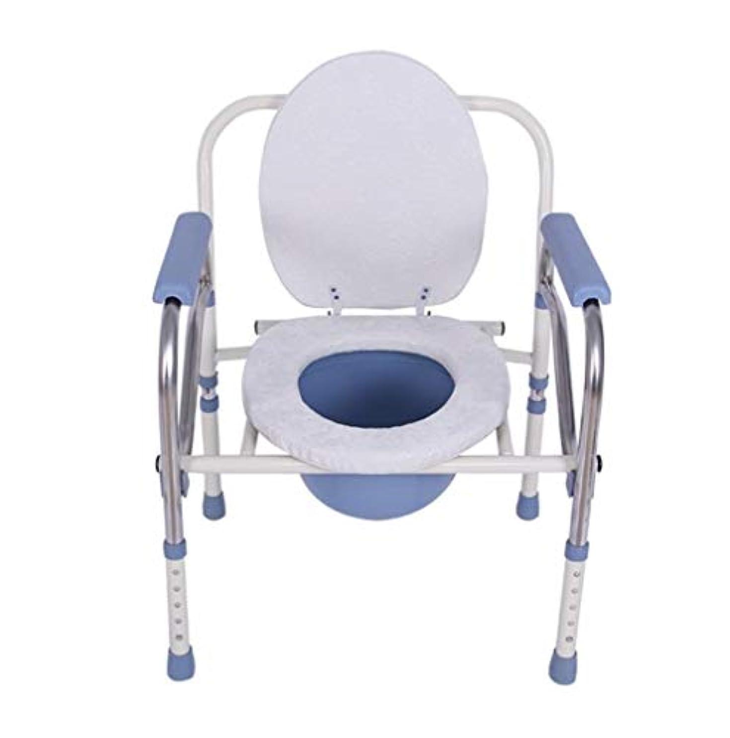 静けさチャーミング鈍い折りたたみ式ベッドサイドside椅子-ステンレススチール製トイレ付き便器バケツ付き高さ調節可能な妊婦用トイレスツール