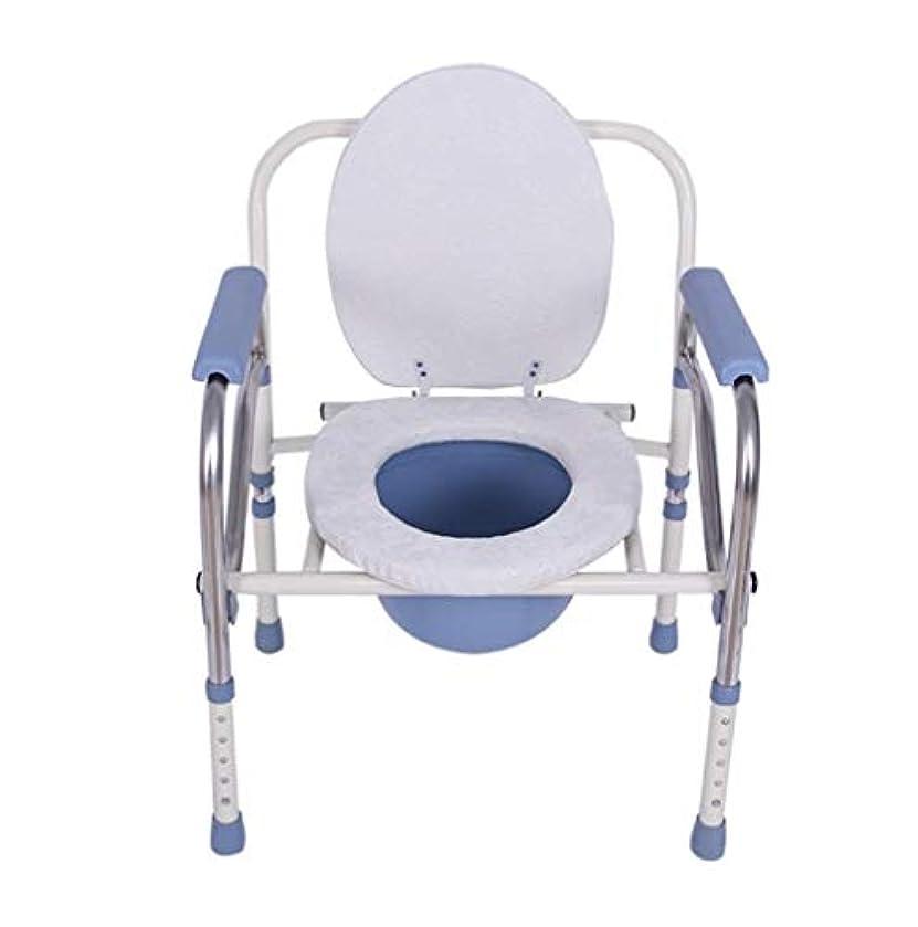 モンキー出費細胞折りたたみ式ベッドサイドside椅子-ステンレススチール製トイレ付き便器バケツ付き高さ調節可能な妊婦用トイレスツール