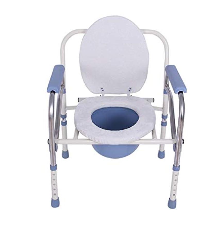 スモッグ弁護人喜ぶ折りたたみ式ベッドサイドside椅子-ステンレススチール製トイレ付き便器バケツ付き高さ調節可能な妊婦用トイレスツール