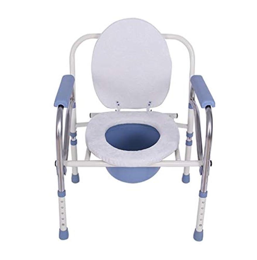 振り子足首完全に折りたたみ式ベッドサイドside椅子-ステンレススチール製トイレ付き便器バケツ付き高さ調節可能な妊婦用トイレスツール