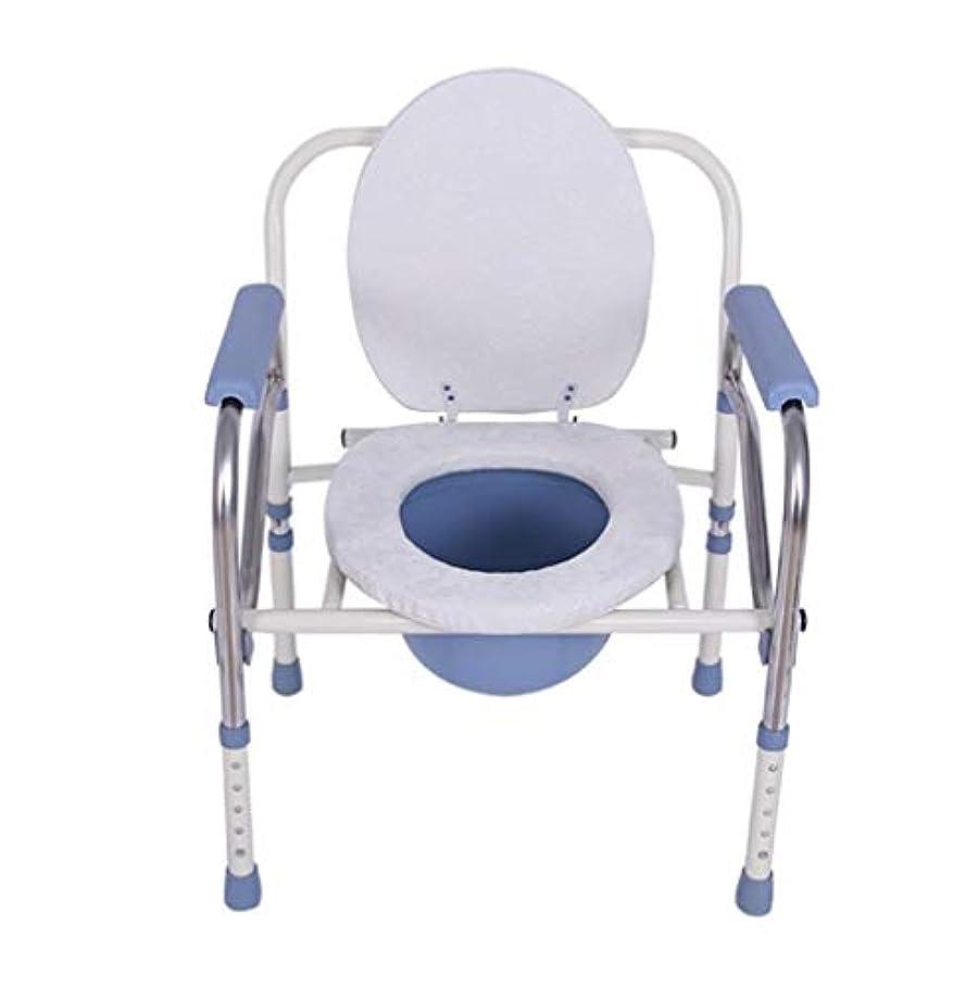 脅威わがまま衣類折りたたみ式ベッドサイドside椅子-ステンレススチール製トイレ付き便器バケツ付き高さ調節可能な妊婦用トイレスツール