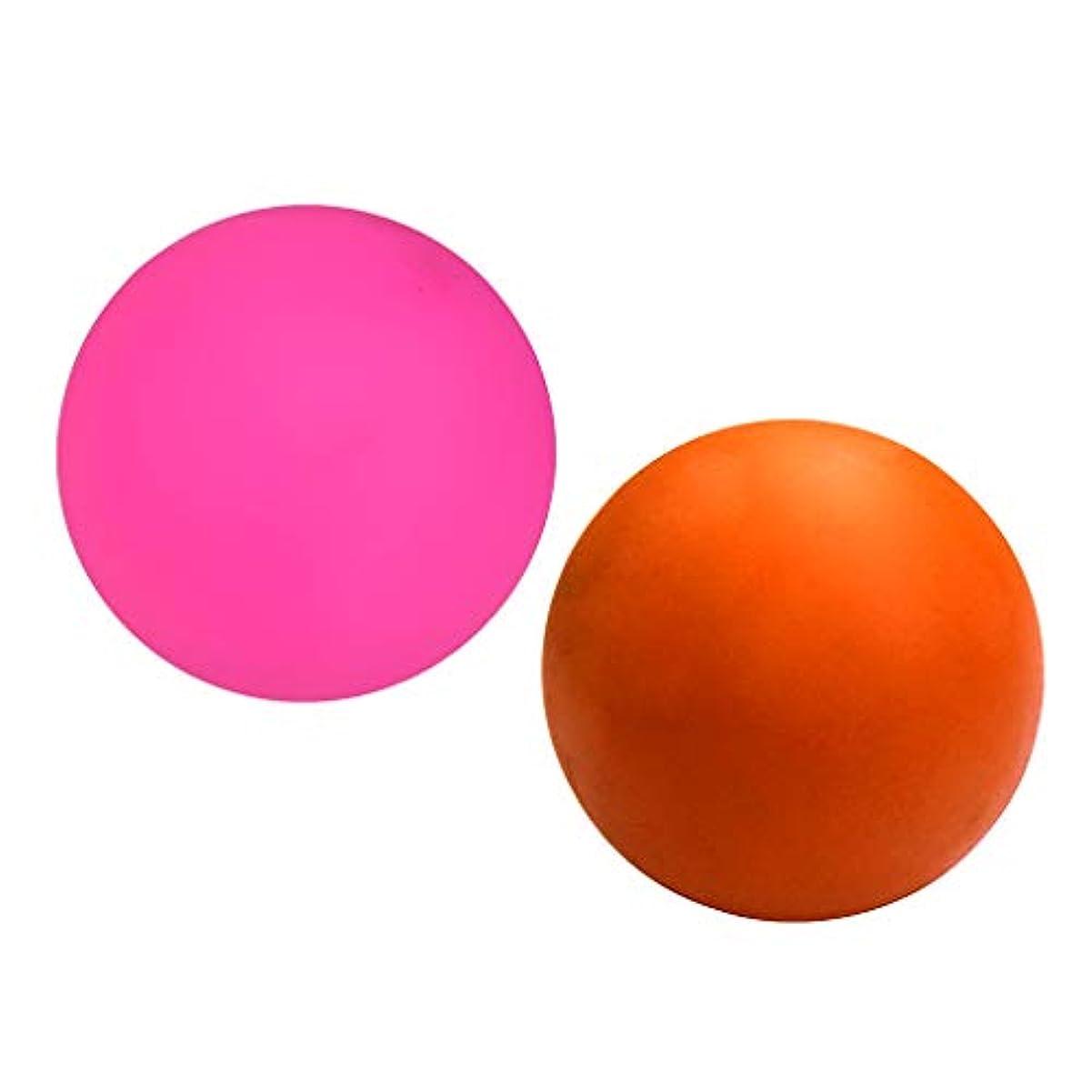 離れたスラム予測FLAMEER 2個 マッサージボール ゴムボール リラックス ジム 運動