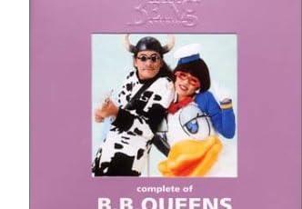 「B.B.クイーンズ」19年ぶりに再始動