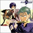 BLUE SEED VOL.6 [DVD]