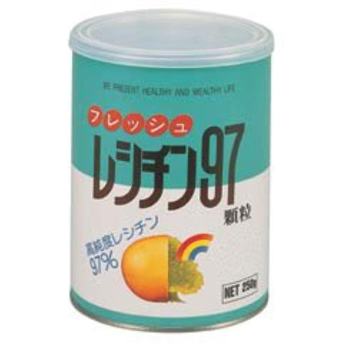 黄ばむスーパーマーケット慰め【オリヒロ】フレッシュレシチン97 250g