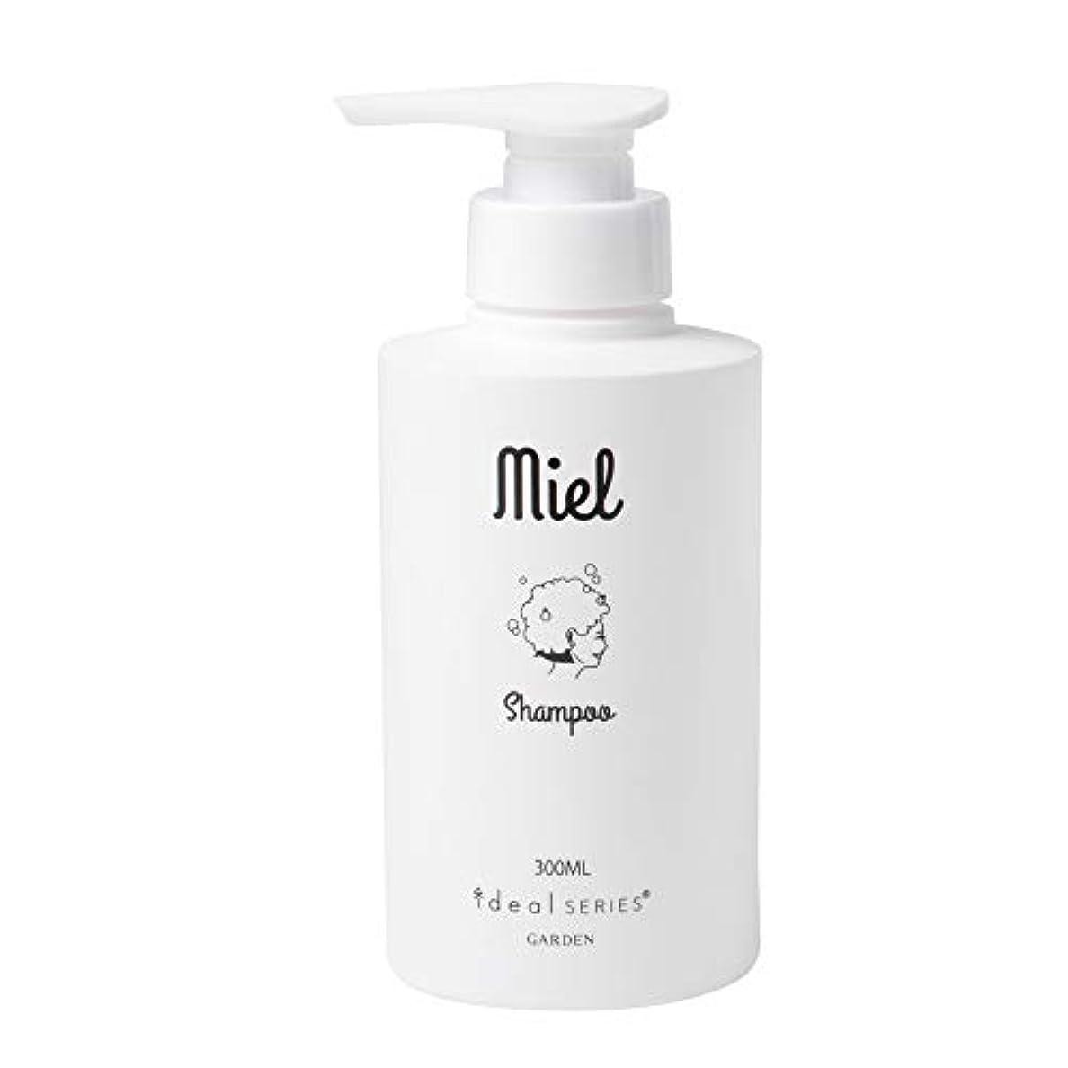 人物物理的な消毒剤GARDEN ideal SERIES (イデアルシリーズ) miel シャンプー 300ml