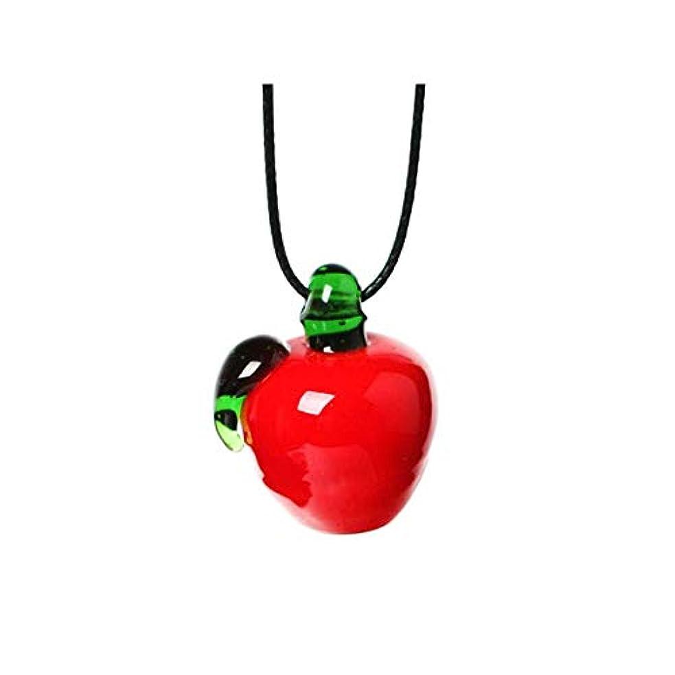 ヒョウカリキュラム震えるアロマ ペンダント りんご 専用スポイト付 アロマテラピー アロマグッズ ネックレス 香水 香 かおり 種類,りんご【A】