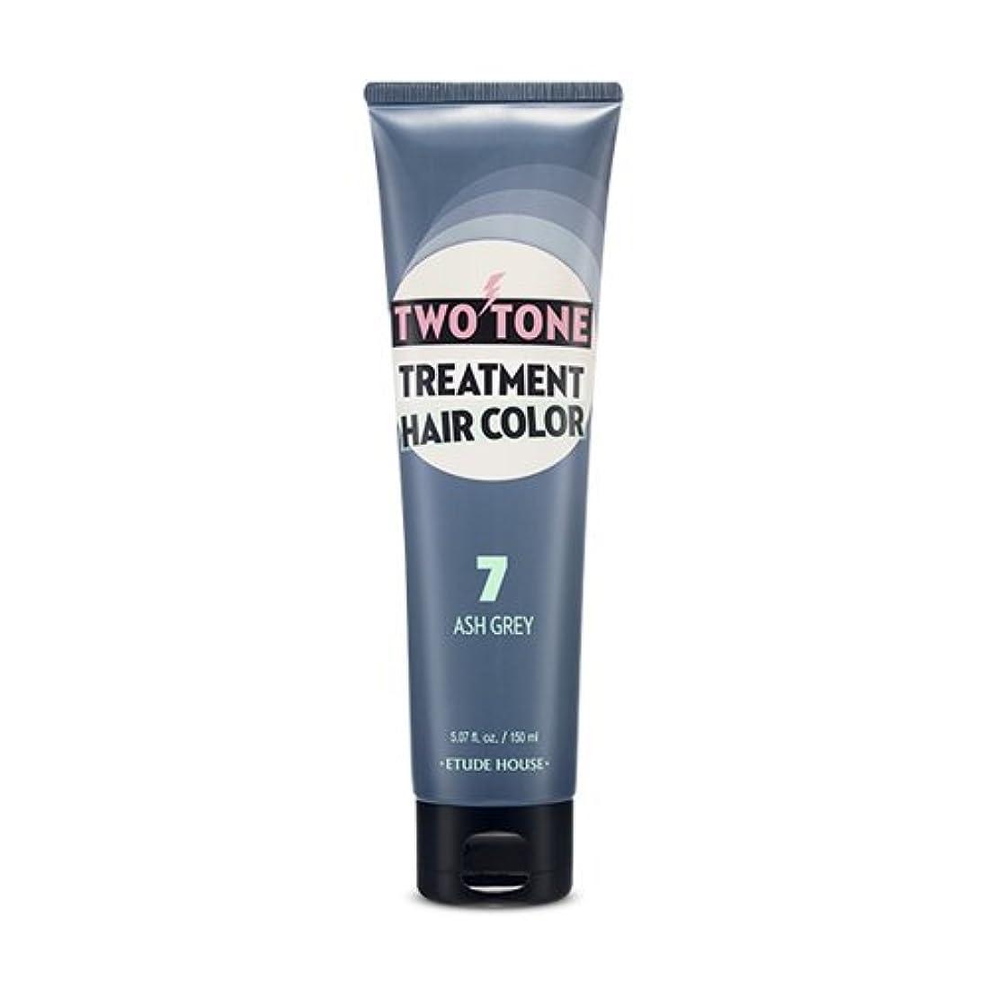 発生器設計図銀ETUDE HOUSE Two Tone Treatment Hair Color 7.ASH GREY/エチュードハウス ツートントリートメントヘアカラー150ml [並行輸入品]