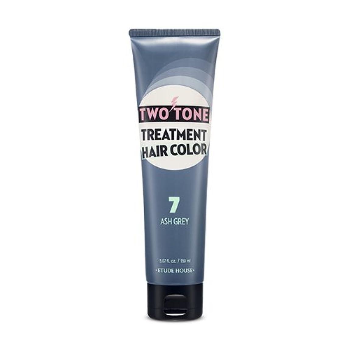 に沿って即席シードETUDE HOUSE Two Tone Treatment Hair Color 7.ASH GREY/エチュードハウス ツートントリートメントヘアカラー150ml [並行輸入品]