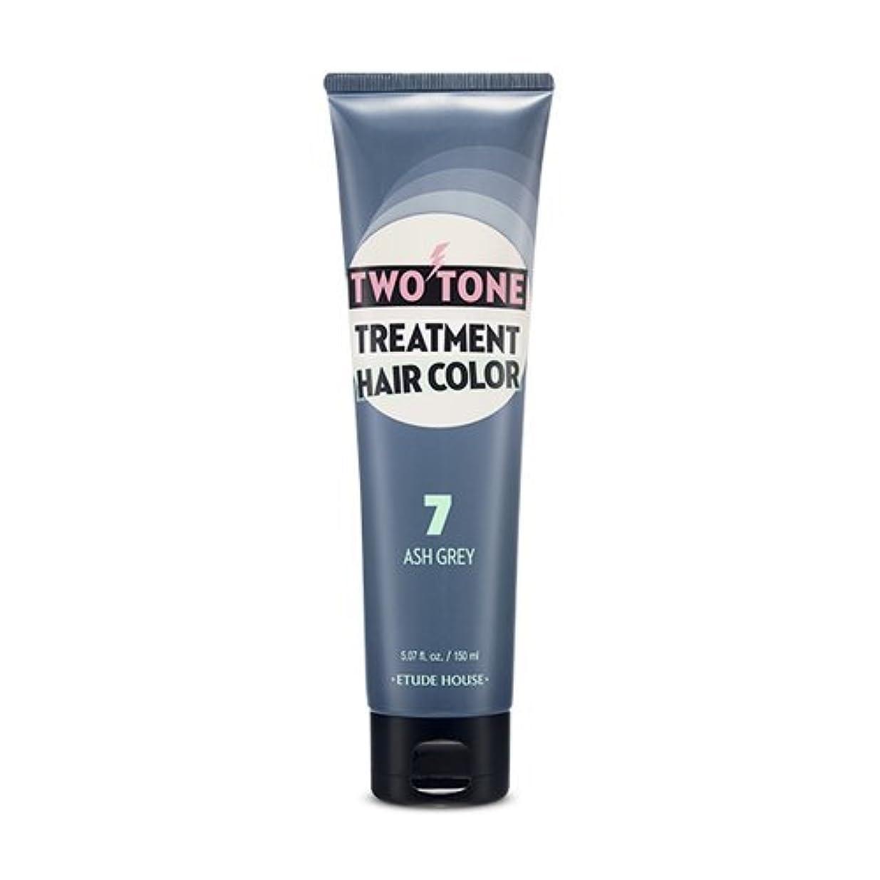 宮殿プレゼント絶滅させるETUDE HOUSE Two Tone Treatment Hair Color 7.ASH GREY/エチュードハウス ツートントリートメントヘアカラー150ml [並行輸入品]
