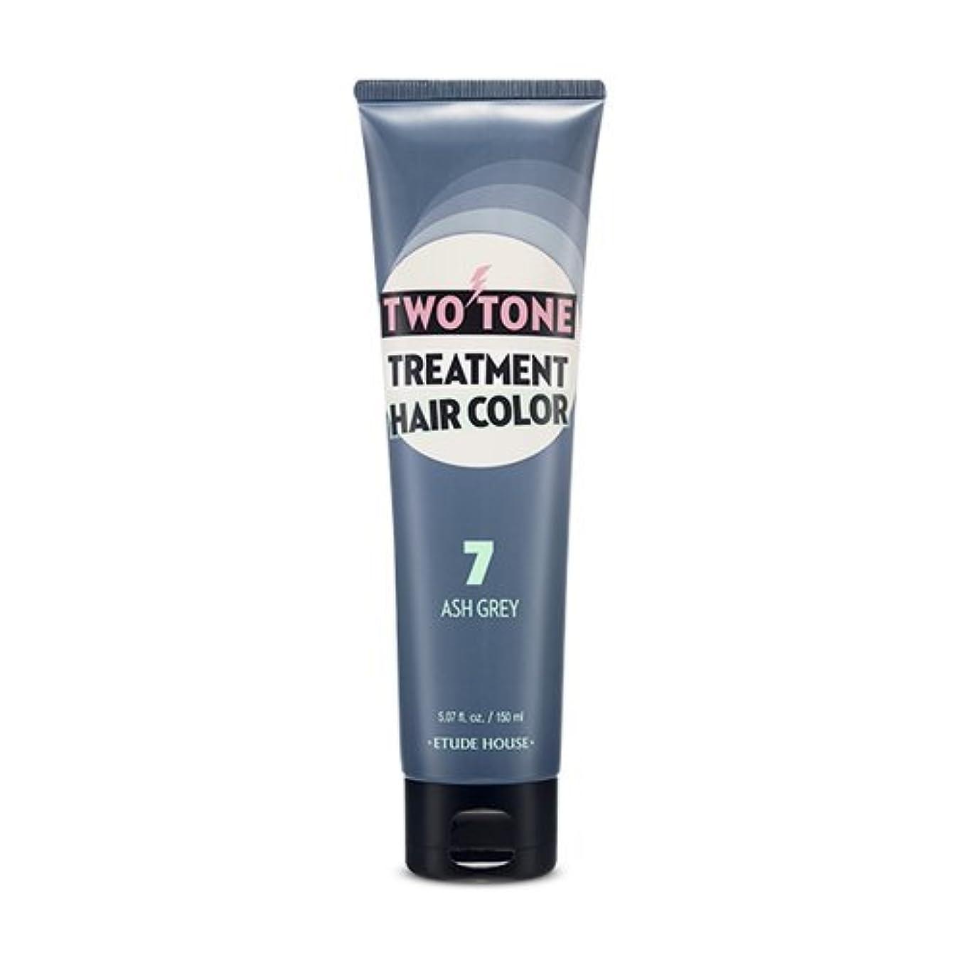 剣統合するフロントETUDE HOUSE Two Tone Treatment Hair Color 7.ASH GREY/エチュードハウス ツートントリートメントヘアカラー150ml [並行輸入品]