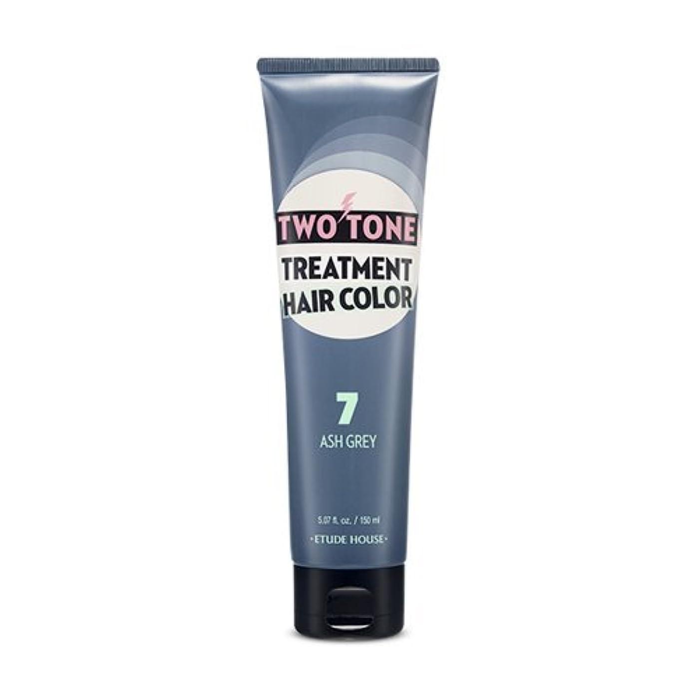 説明的ボイド警告するETUDE HOUSE Two Tone Treatment Hair Color 7.ASH GREY/エチュードハウス ツートントリートメントヘアカラー150ml [並行輸入品]