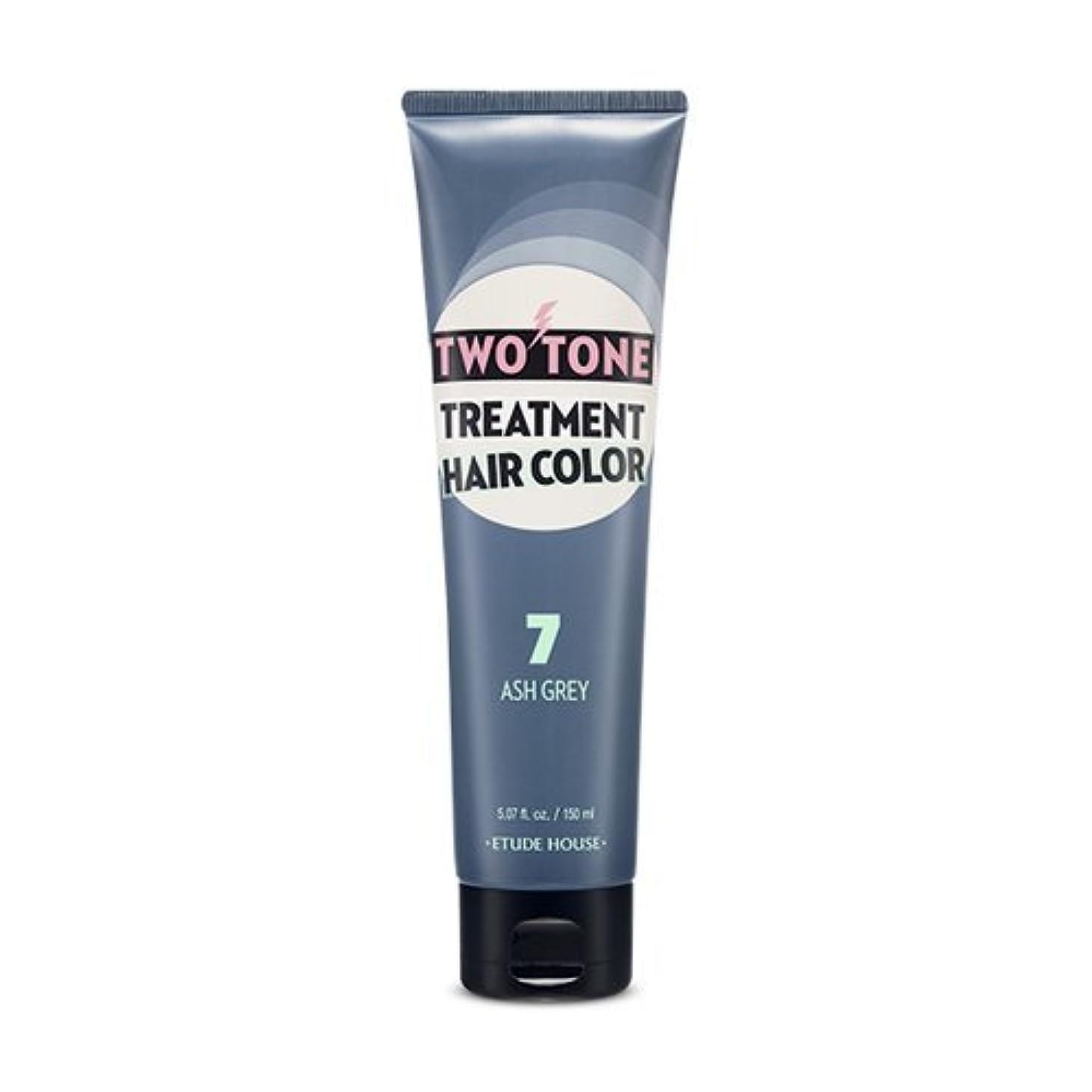 新聞チェス疑い者ETUDE HOUSE Two Tone Treatment Hair Color 7.ASH GREY/エチュードハウス ツートントリートメントヘアカラー150ml [並行輸入品]