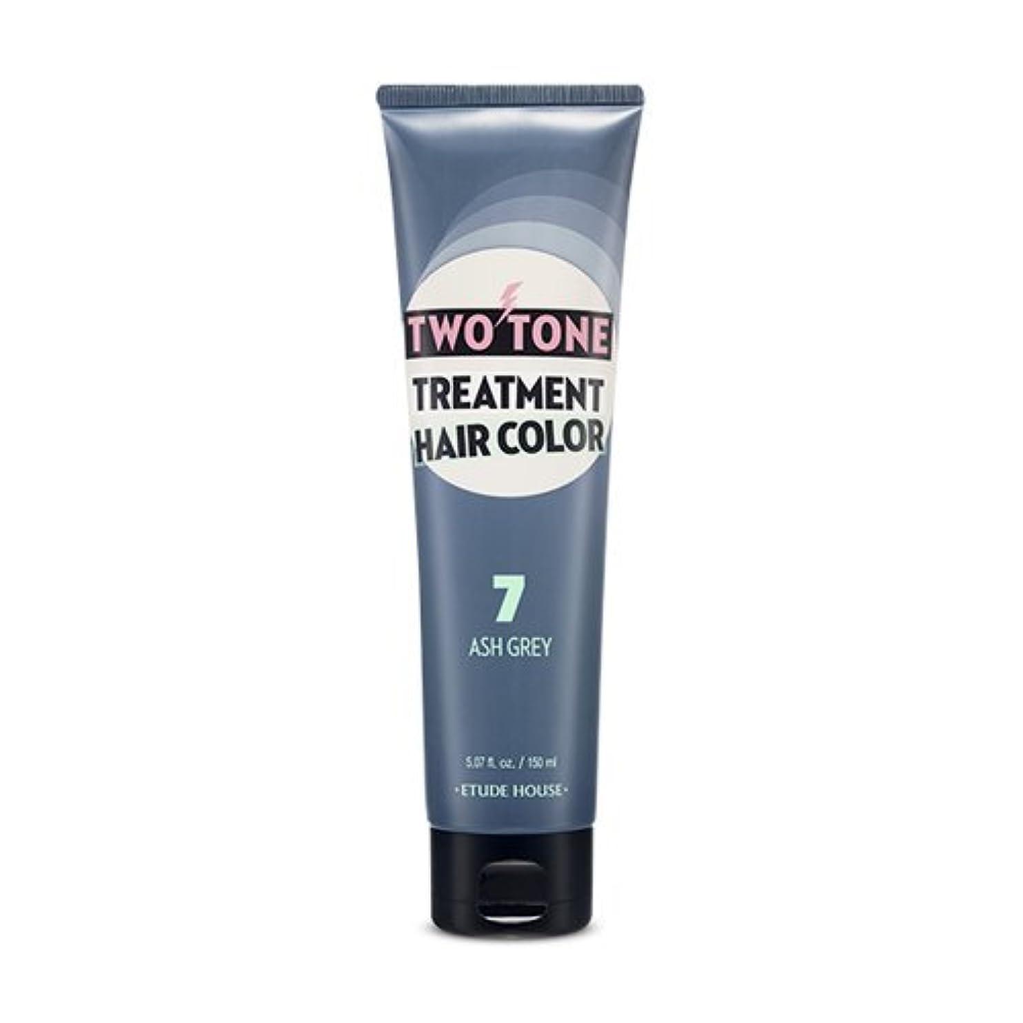 礼儀バイオレット明確なETUDE HOUSE Two Tone Treatment Hair Color 7.ASH GREY/エチュードハウス ツートントリートメントヘアカラー150ml [並行輸入品]