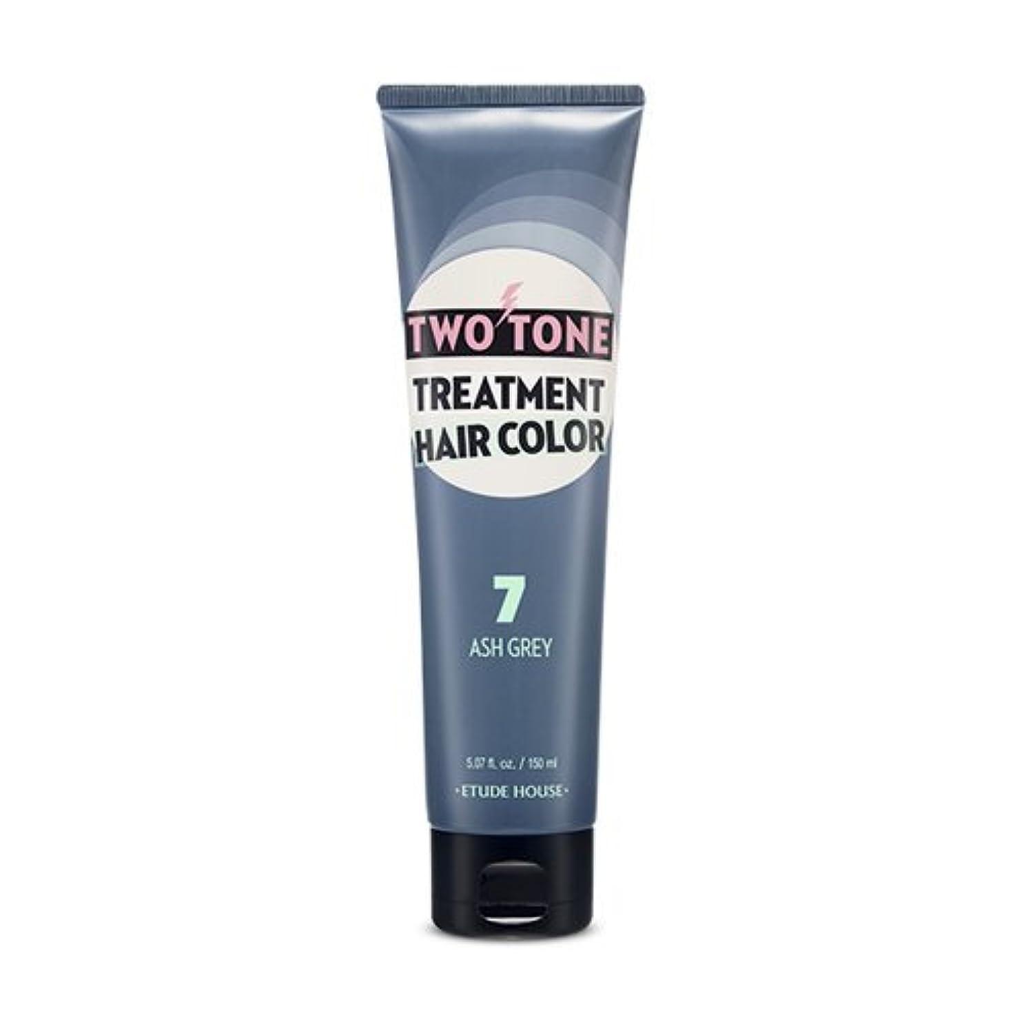 アンプポーズ土地ETUDE HOUSE Two Tone Treatment Hair Color 7.ASH GREY/エチュードハウス ツートントリートメントヘアカラー150ml [並行輸入品]