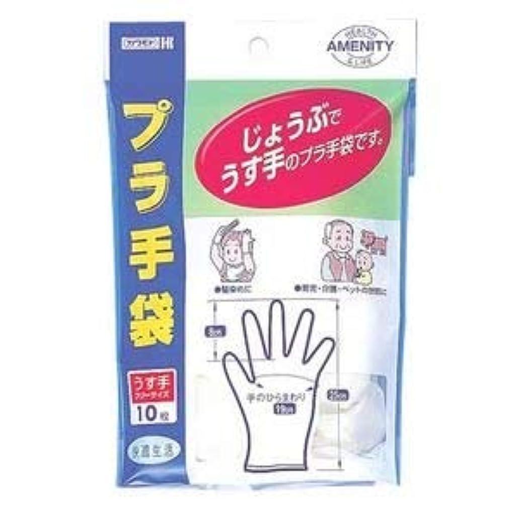 笑いスロープ心理的カワモト プラ手袋 10枚 ×6個
