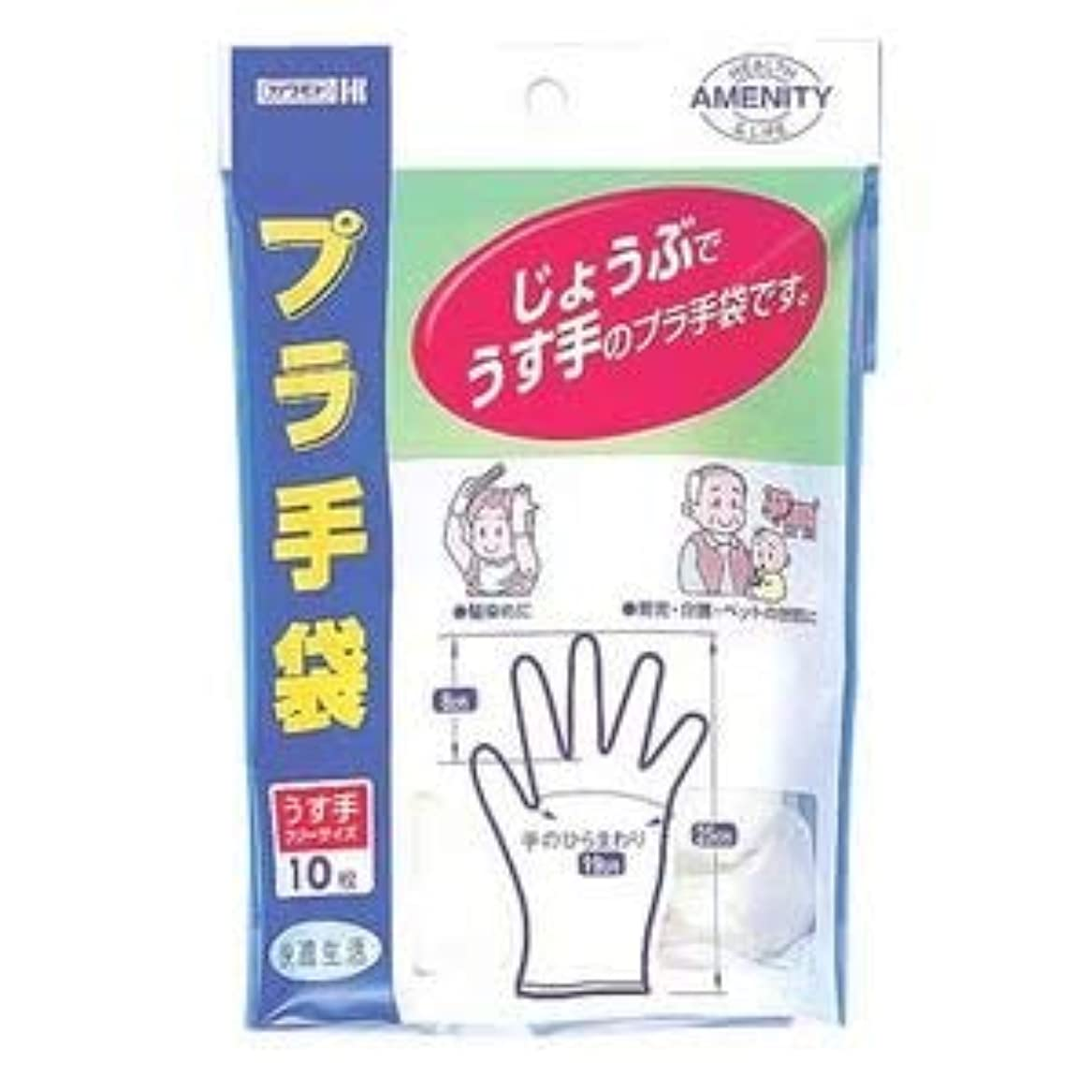 カワモト プラ手袋 10枚 ×6個