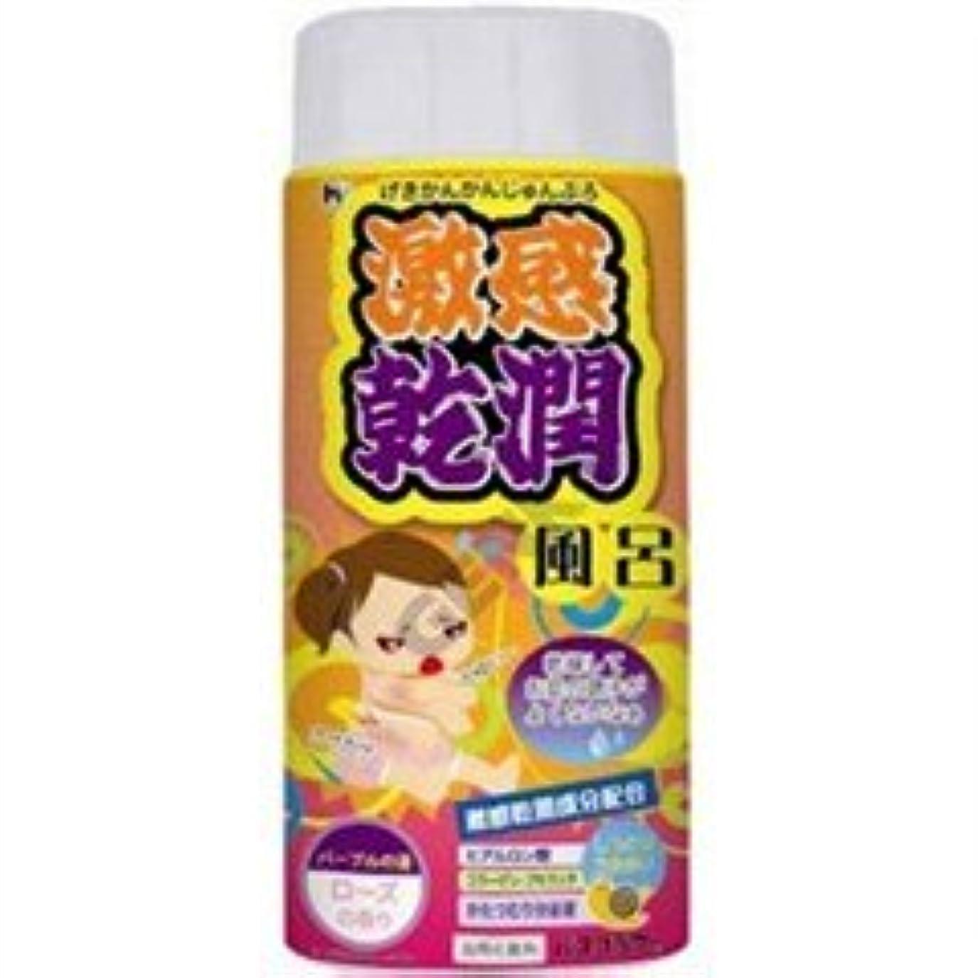 質素なダニはちみつバスフラワー 激感 乾潤風呂 400g