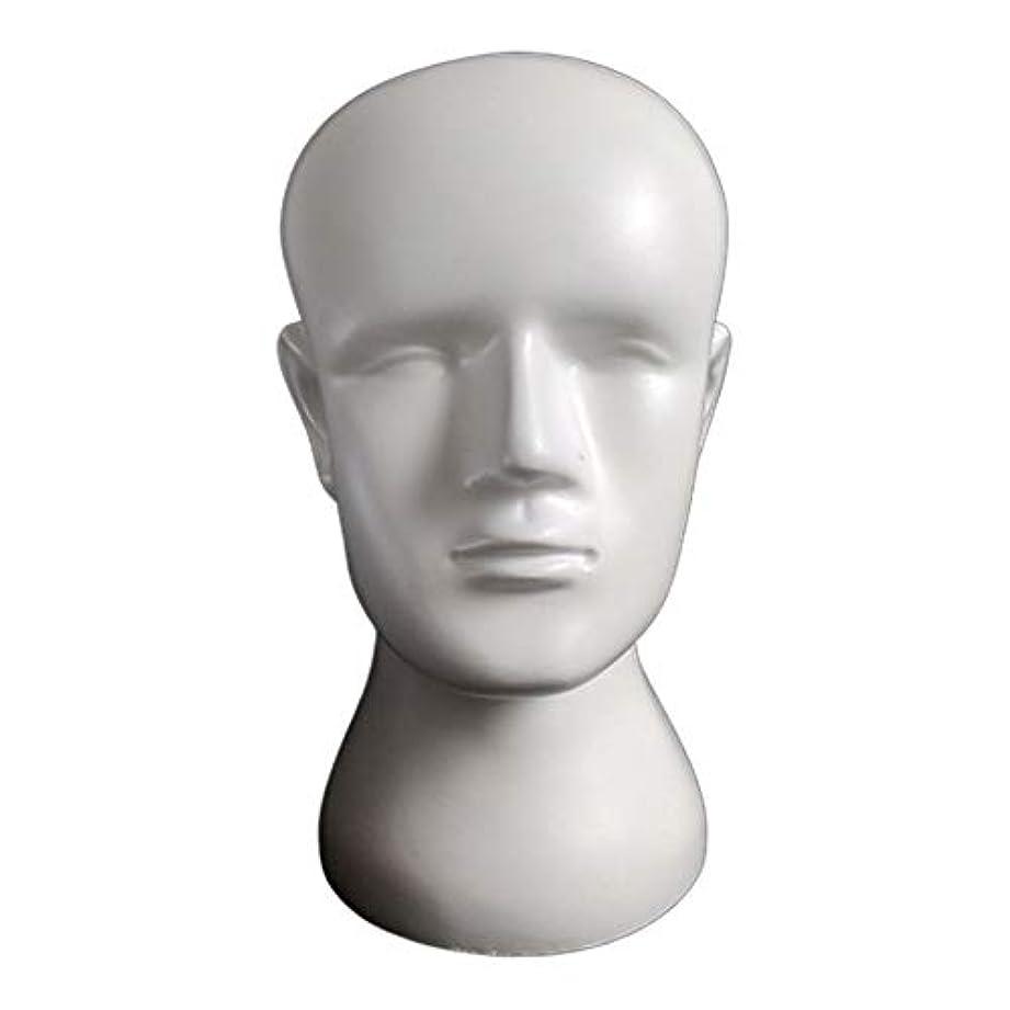 持ってるあいまいゴミ箱抽象ポリプロピレンマネキン?ヘッド男マスクメガネヘッドセットのディスプレイ小道具の帽子かつらダミーヘッドブラケットマットホワイト