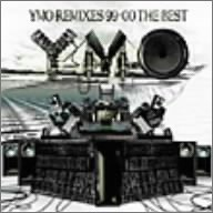 YMO-REMIXES 99-00 The Best