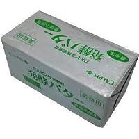 カルピス発酵バター(食塩不使用) 450g x2個セット 業務用・冷凍