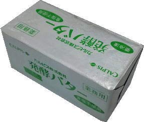 カルピス発酵バター(食塩不使用) 450g x6個セット 業務用・冷凍