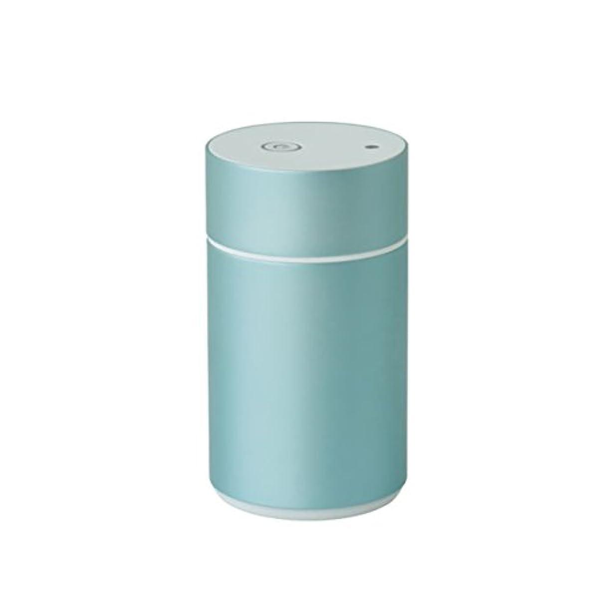 ラップ鋼メーカー生活の木 アロモアミニ ミントグリーン[aromore-mini] (エッセンシャルオイルディフューザー) (圧縮微粒子式アロマディフューザー)