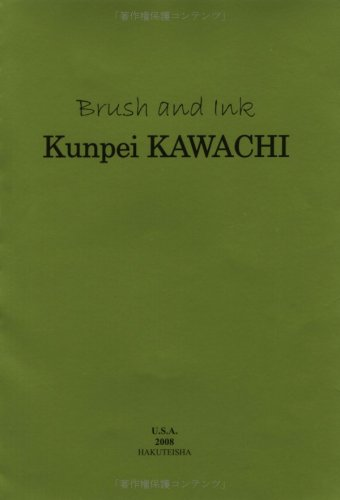 Brush and ink Kunpei Kawachi—U.S.A. 2008