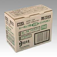 (まとめ買い)マックス ビーポップ用インクリボン(詰替タイプ) SL-TR フカミドリ(2コイリ) 【×3】