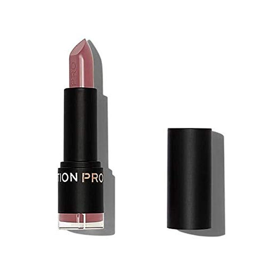 ファシズムレシピあえぎ[Revolution ] 革命プロ最高の口紅知覚 - Revolution Pro Supreme Lipstick Perception [並行輸入品]