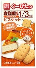【ナリスアップコスメティックス】ぐーぴたっ ビスケット ベークドチーズケーキ 3枚×3袋 ×10個セット