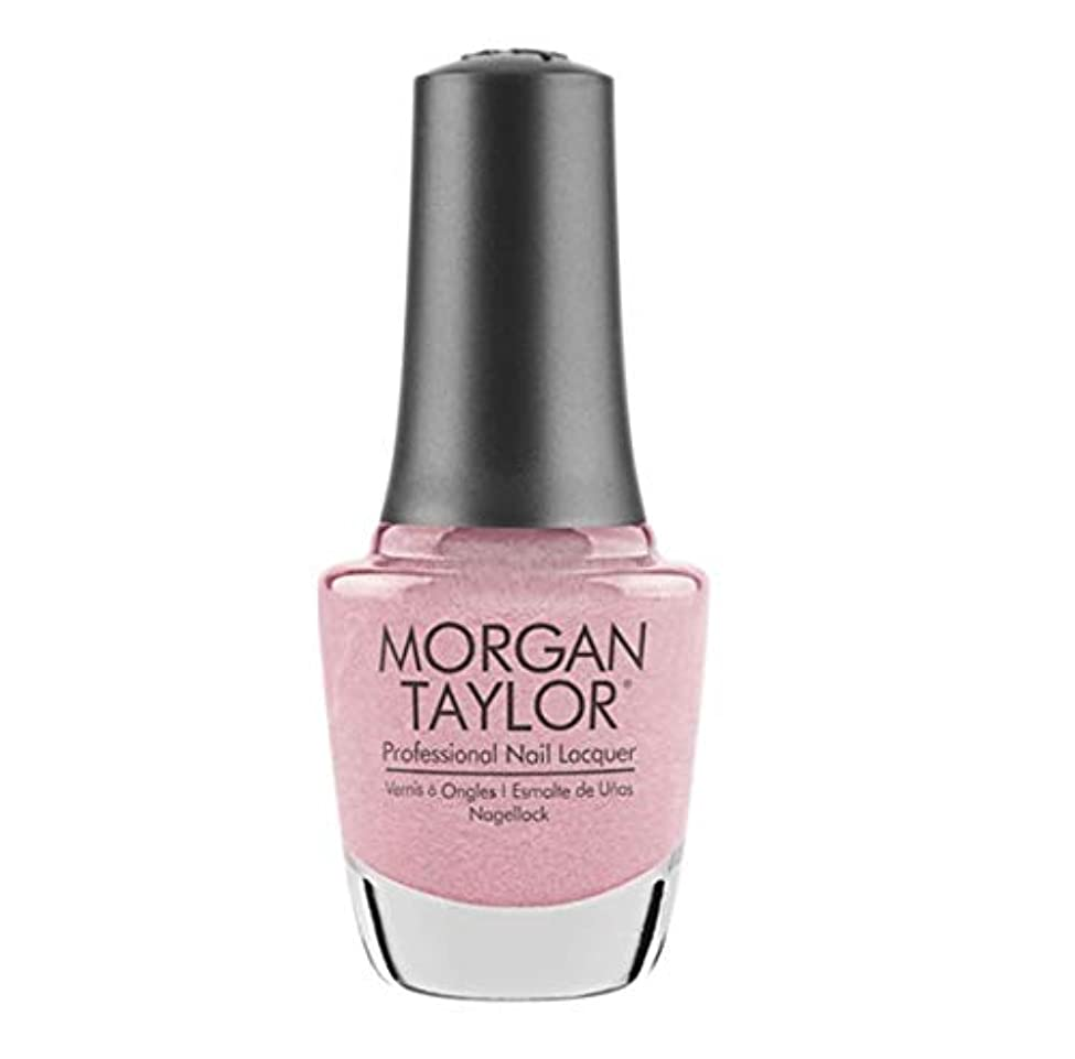 バター聞きますマイナーMorgan Taylor Nail Lacquer - Follow The Petals - 15 ml / 0.5 oz