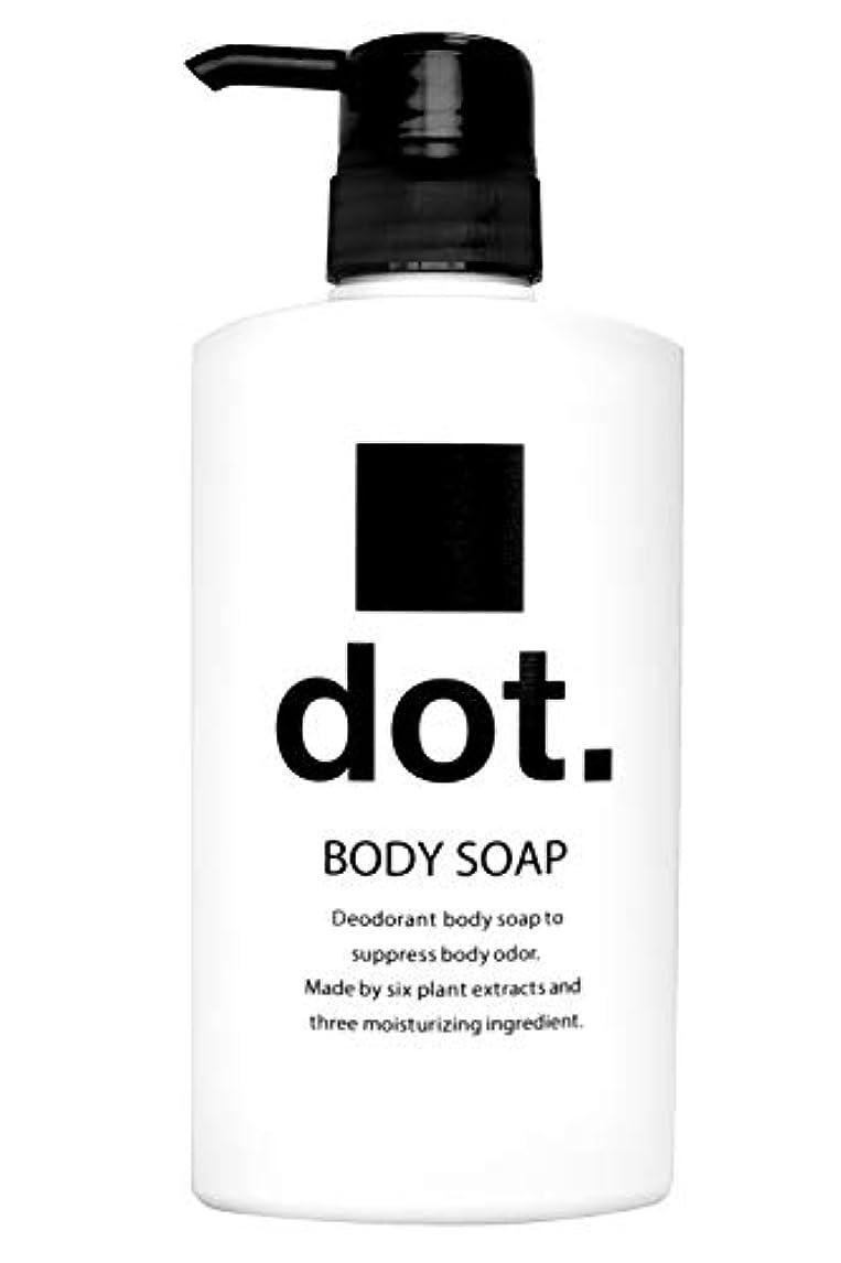 一口悪の鉛dot ワキガ対策 加齢臭対策 体臭対策 足臭対策 メンズ 男性用 デオドラントボディーソープ 450mL 【医薬部外品】
