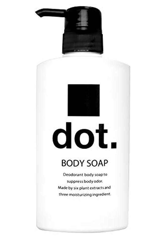 近々許容降雨dot ワキガ対策 加齢臭対策 体臭対策 足臭対策 メンズ 男性用 デオドラントボディーソープ 450mL 【医薬部外品】