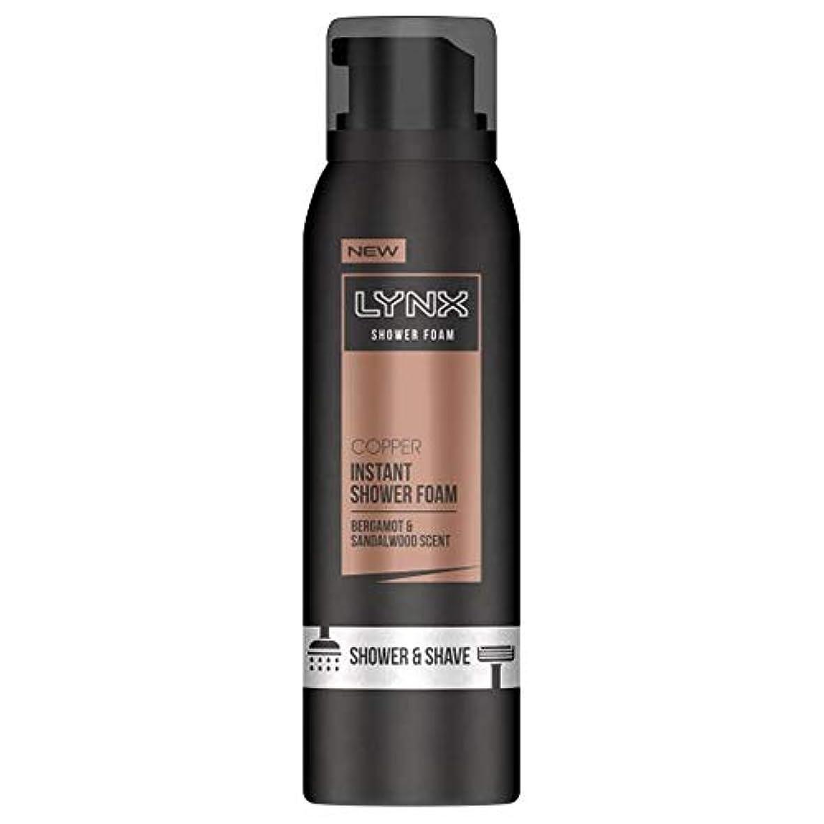 ピストンパトロン受ける[Lynx] オオヤマネコの銅シャワー泡200ミリリットル - Lynx Copper Shower Foam 200Ml [並行輸入品]