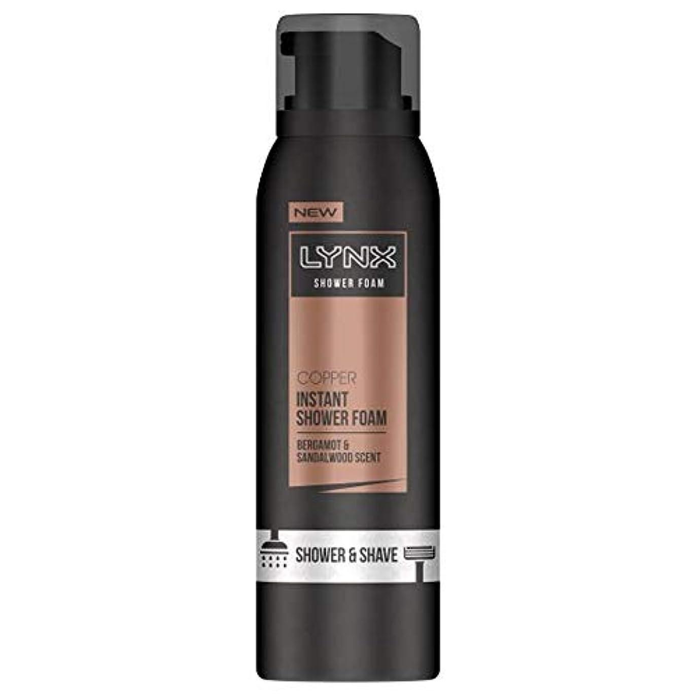 ホーム熱帯のガジュマル[Lynx] オオヤマネコの銅シャワー泡200ミリリットル - Lynx Copper Shower Foam 200Ml [並行輸入品]