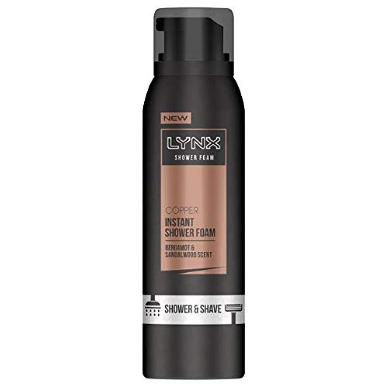 検体つぶやきルーフ[Lynx] オオヤマネコの銅シャワー泡200ミリリットル - Lynx Copper Shower Foam 200Ml [並行輸入品]