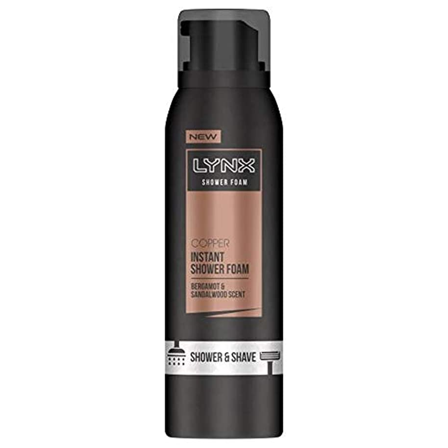 に勝る成果威信[Lynx] オオヤマネコの銅シャワー泡200ミリリットル - Lynx Copper Shower Foam 200Ml [並行輸入品]
