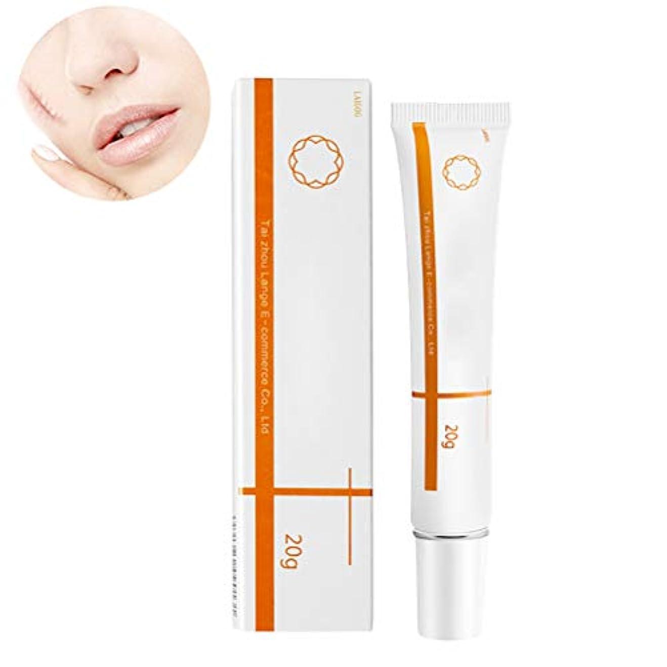 支給フェミニン見捨てるBSMEAN 20g傷跡の修復クリームは、にきび傷跡クリーム顔肌の修復クリームを削除します