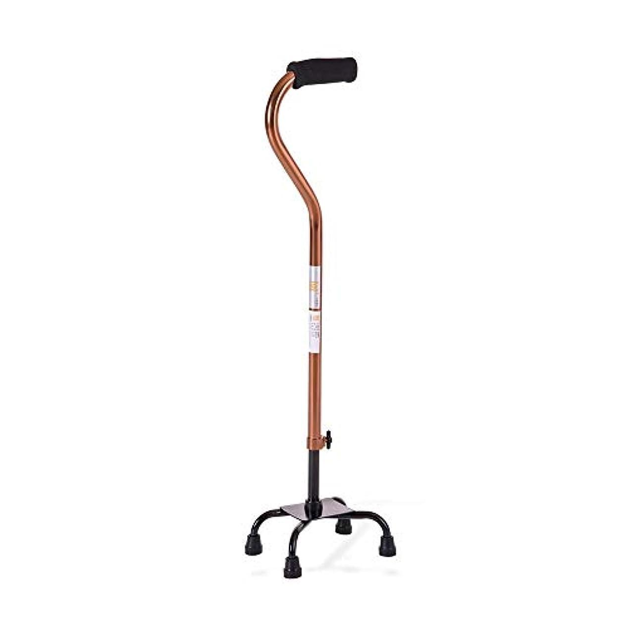 不潔昇る衝撃エクストラストロングベース付きの調整可能な4本脚の杖