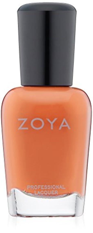 種生活嫌がらせZOYA ゾーヤ ネイルカラー ZP664 THANDIE サンディ 15ml  2013 SUMMER STUNNING CREAM COLLECTION シトラスオレンジ マット/クリーム 爪にやさしいネイルラッカーマニキュア