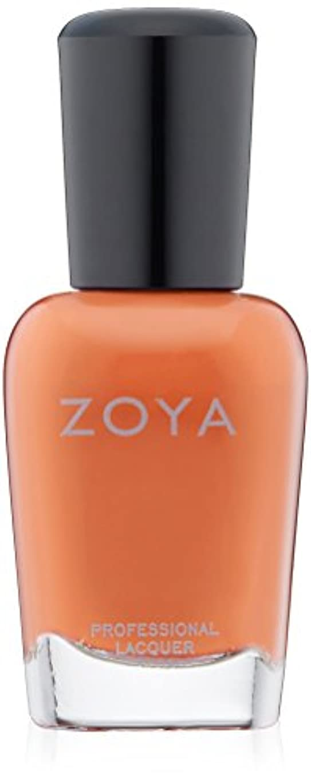 ファイアル長いですアンカーZOYA ゾーヤ ネイルカラー ZP664 THANDIE サンディ 15ml  2013 SUMMER STUNNING CREAM COLLECTION シトラスオレンジ マット/クリーム 爪にやさしいネイルラッカーマニキュア