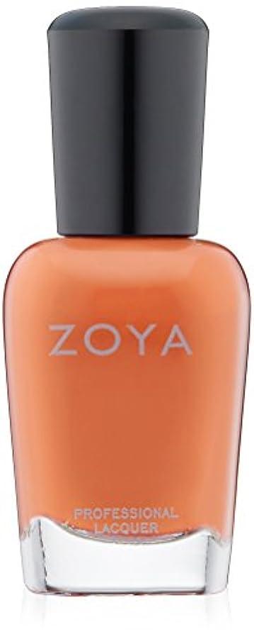 ズボン経験的けがをするZOYA ゾーヤ ネイルカラー ZP664 THANDIE サンディ 15ml  2013 SUMMER STUNNING CREAM COLLECTION シトラスオレンジ マット/クリーム 爪にやさしいネイルラッカーマニキュア