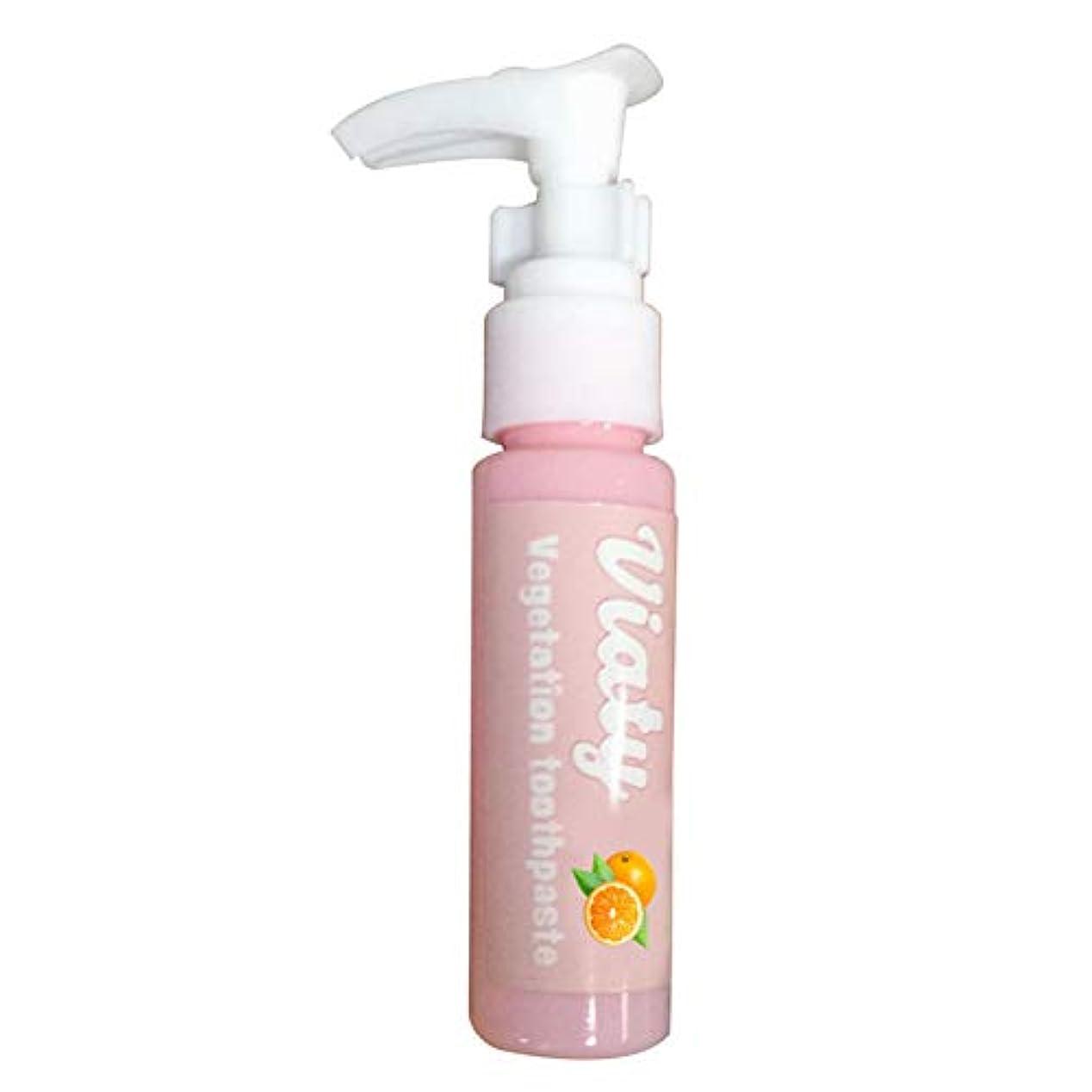 色合い多分晩餐Lambowo 歯磨き粉の抗の出血性のゴムを押す白くなる携帯用汚れの除去剤は新しい歯磨き粉をタイプします