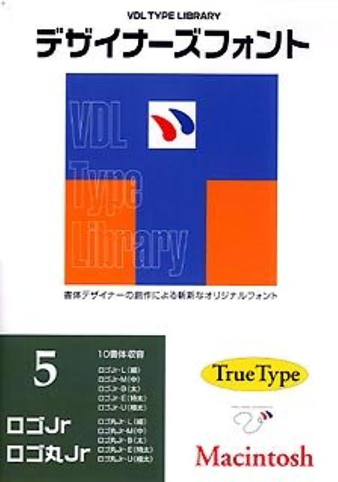 死傷者ペインティングアーカイブVDL Type Library デザイナーズフォント TrueType Macintosh Vol.5 ロゴJr/ロゴ丸Jr (10書体パック)